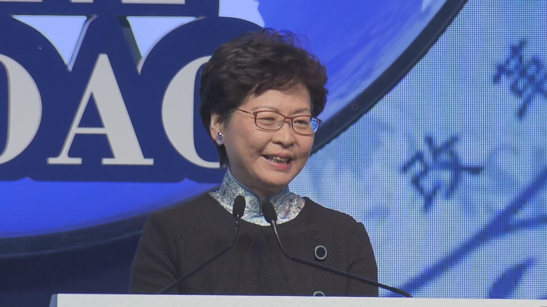 林鄭月娥:面對單邊主義應善於創新