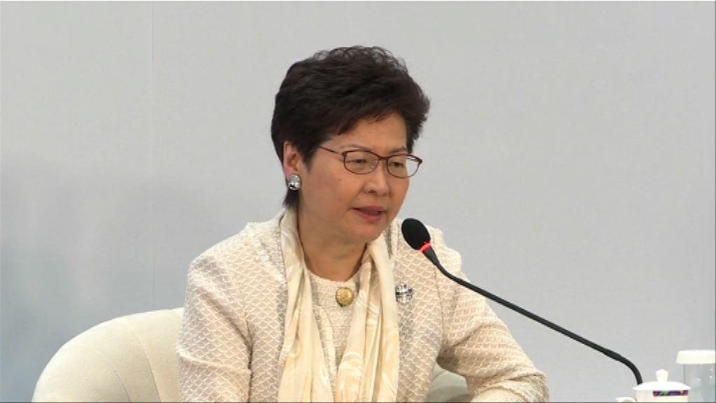 林鄭:大灣區有助解決香港土地等問題