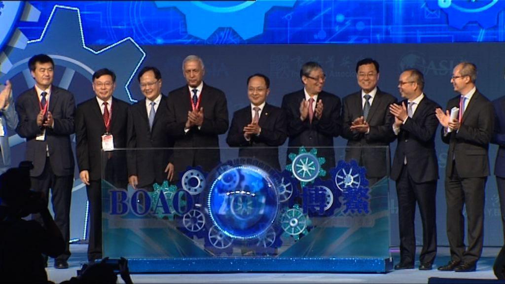 王志民:十九大將一國兩制提升至新定位