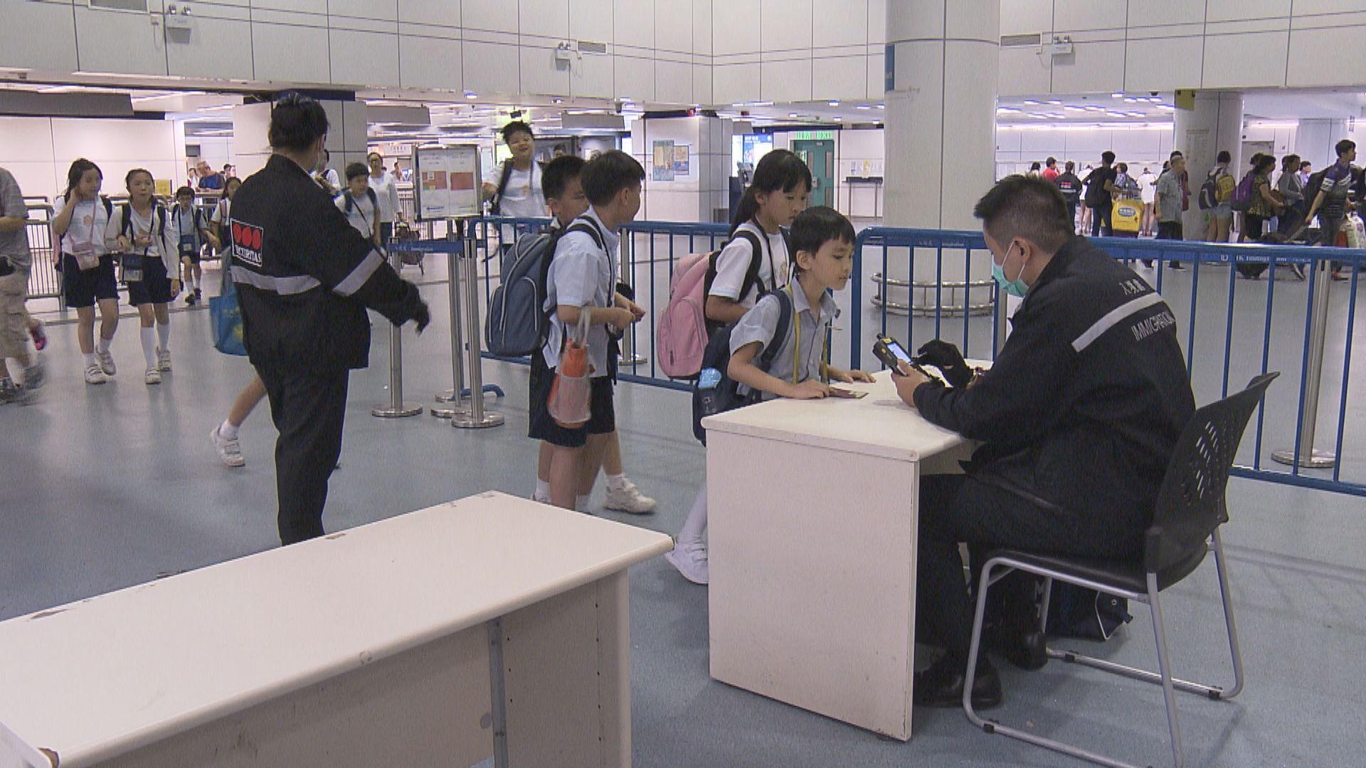 中三至中五跨境學生擬可經深圳灣或福田口岸出入境