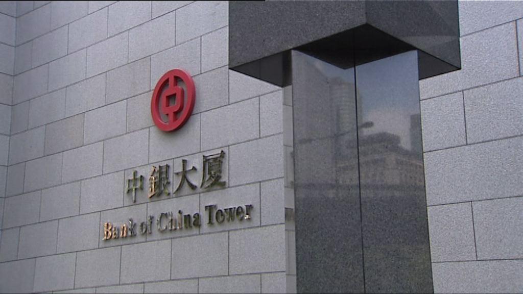 傳中行研將新加坡資產注入中銀香港