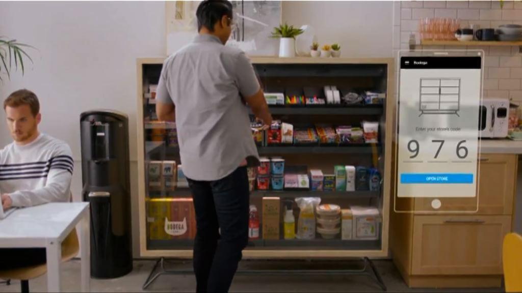 有美國初創企業稱要淘汰小店惹抨擊