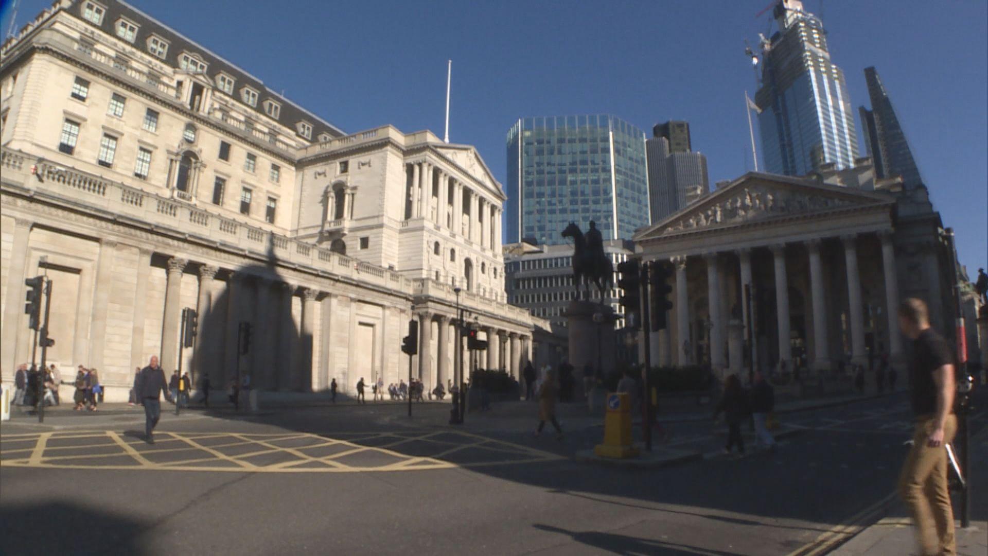 英倫銀行官員提出英國有可能實施負利率