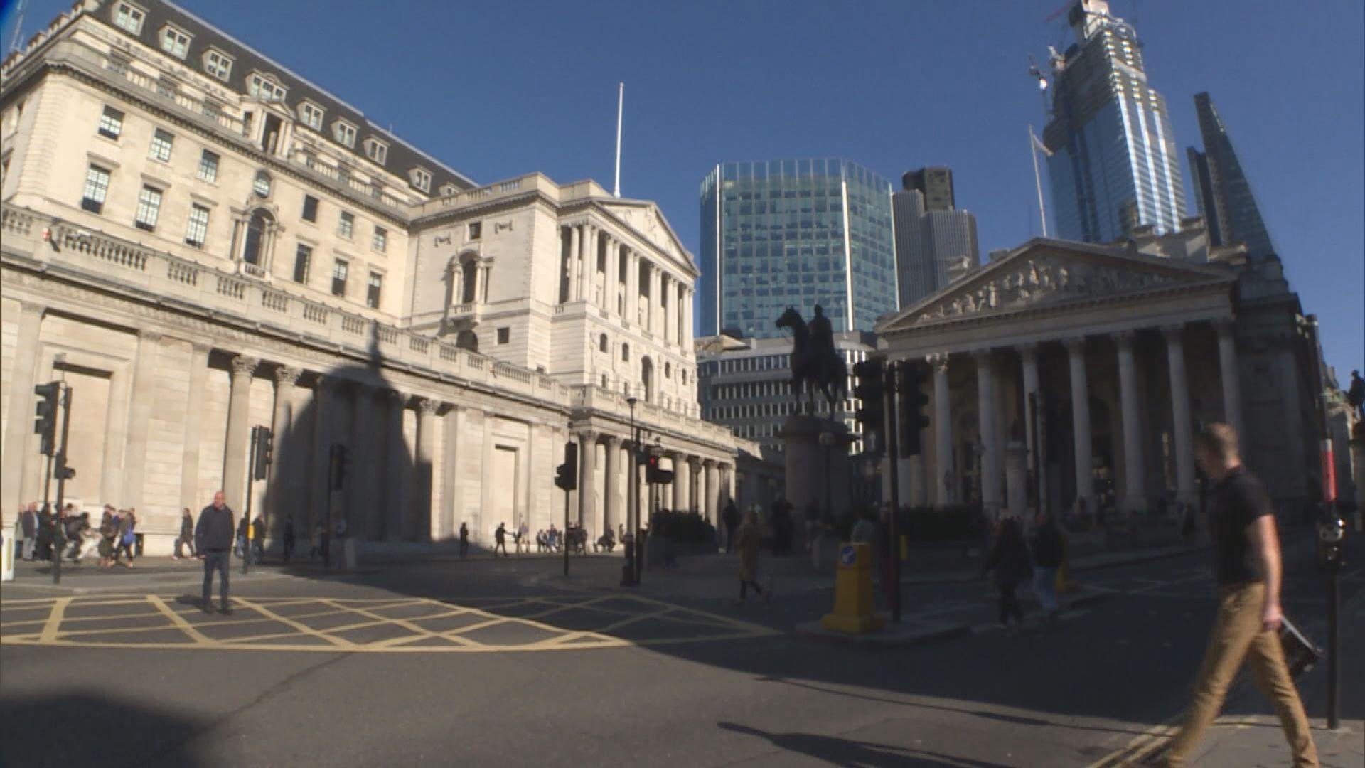 英國拍賣3年期國債首次錄得負孳息率