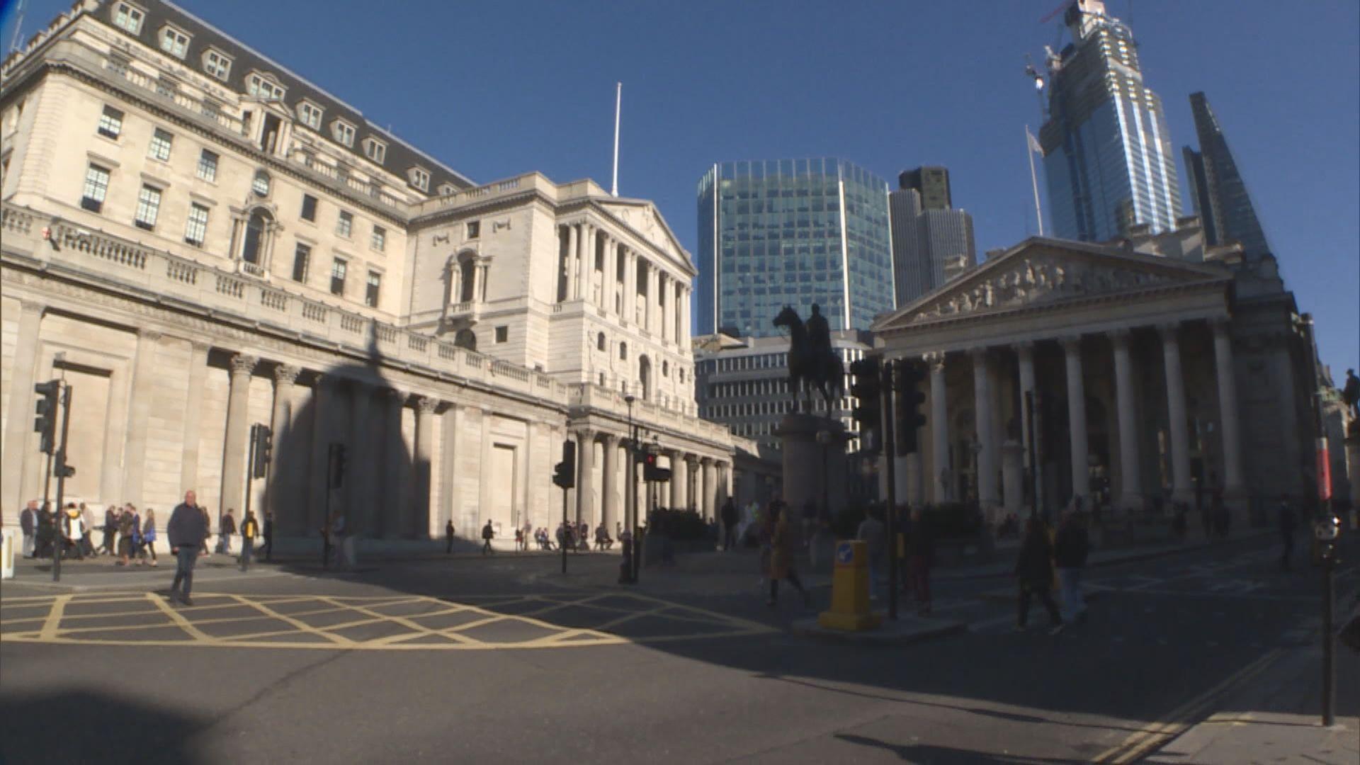 英倫銀行維持利率不變 研究如何有效實施負利率