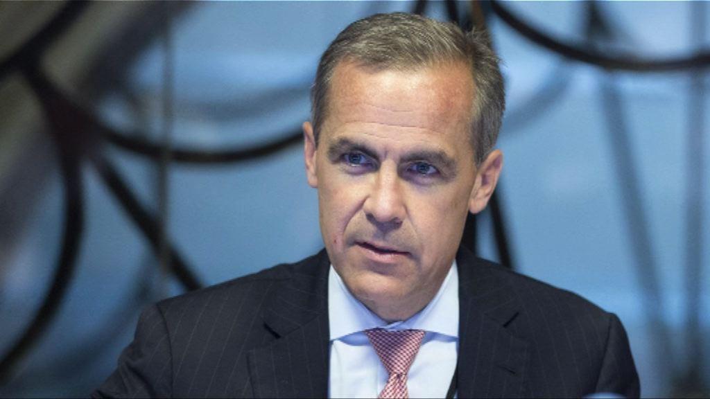 卡尼:英倫銀行未來數月將討論加息問題