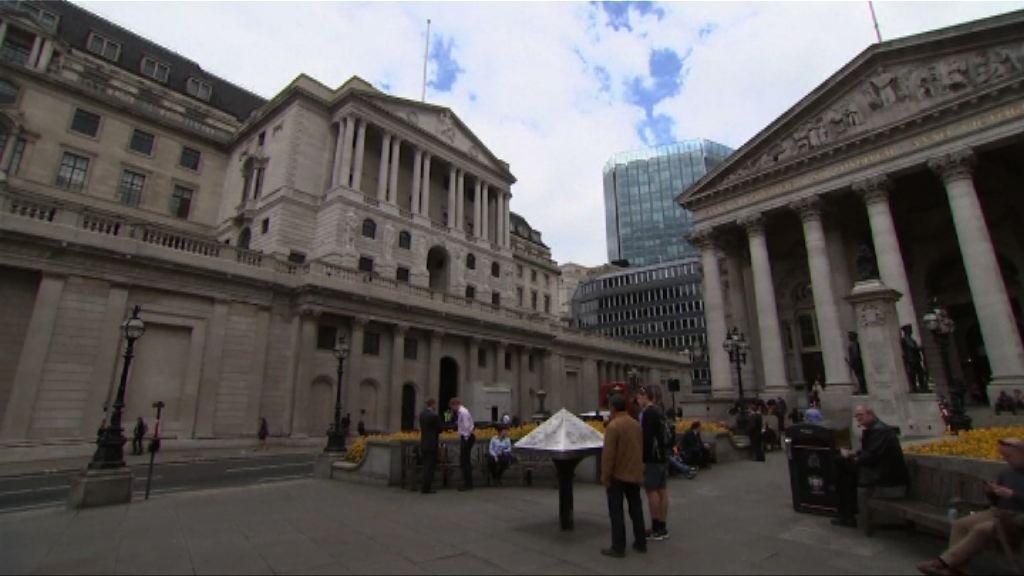 【議息結果】英維持利率及QE不變