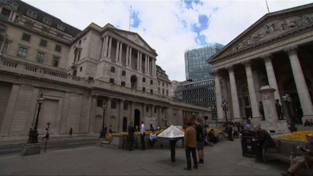 【視乎經濟】英倫銀行料委員支持再減息