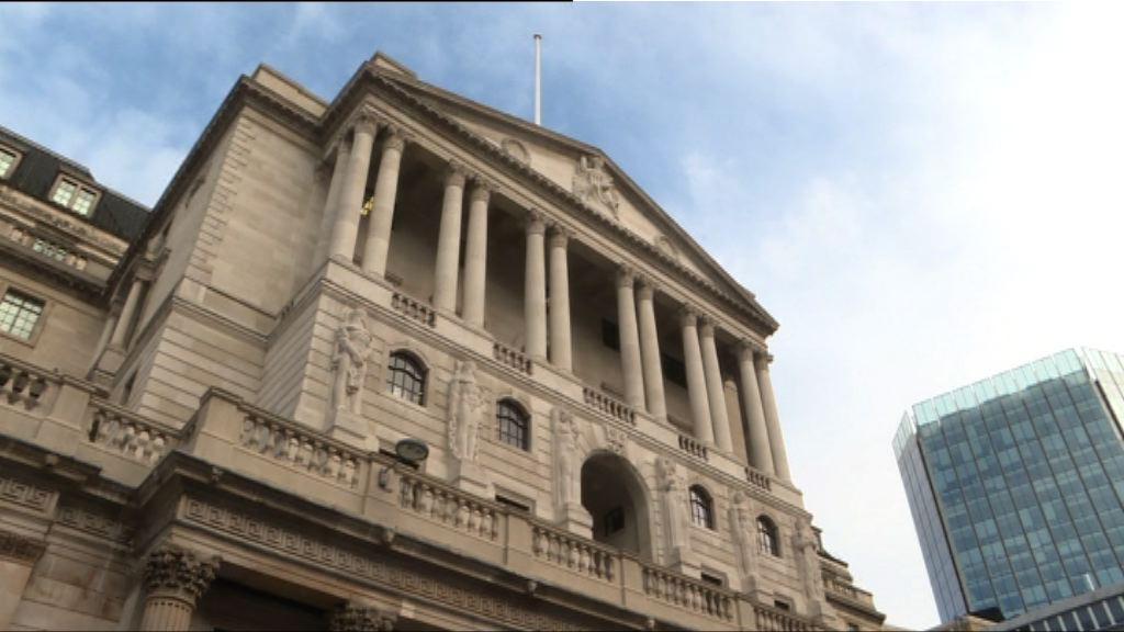 英倫銀行副行長:利率或較預期更加上調