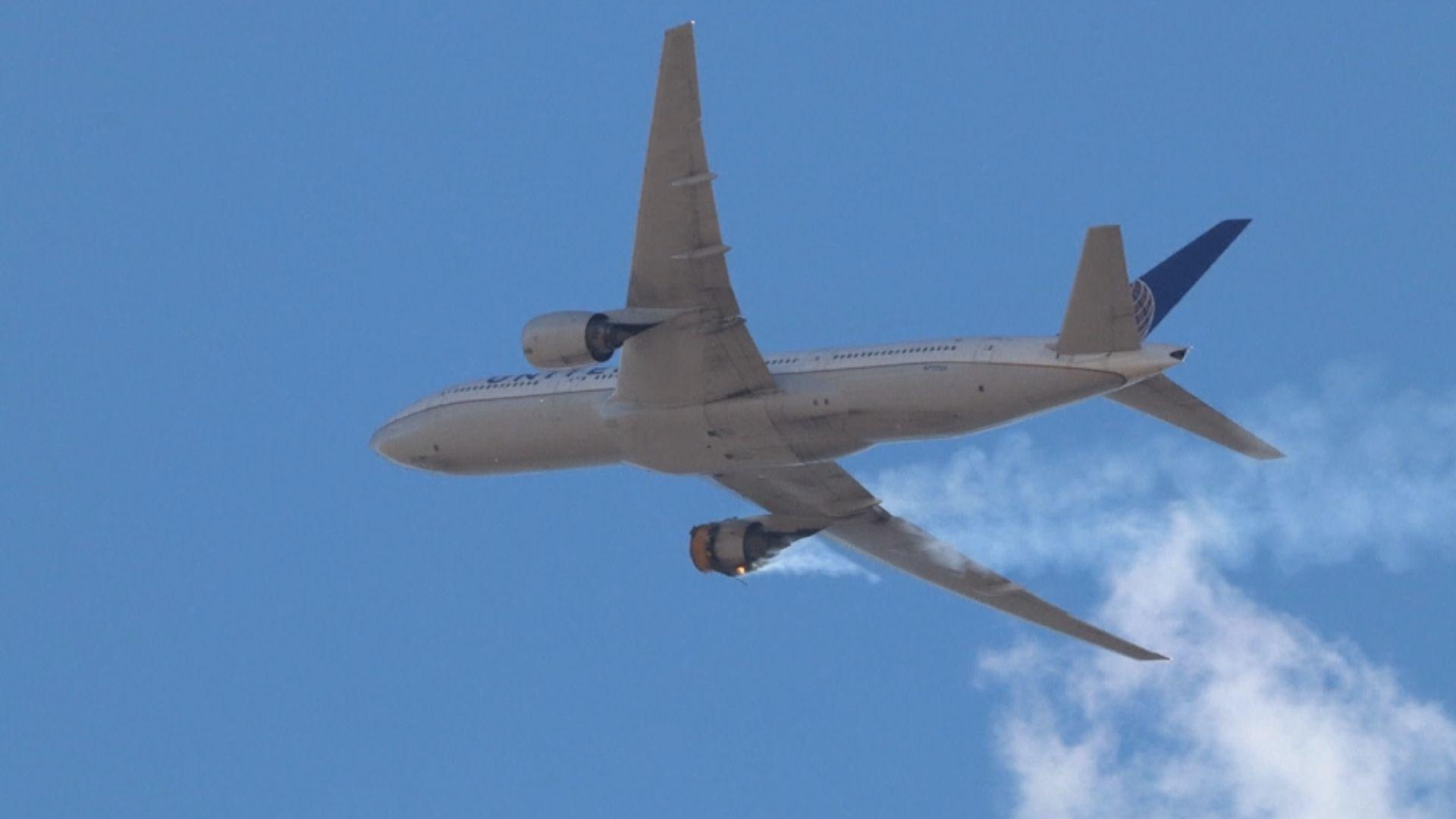 日韓航空公司相繼停飛波音777客機