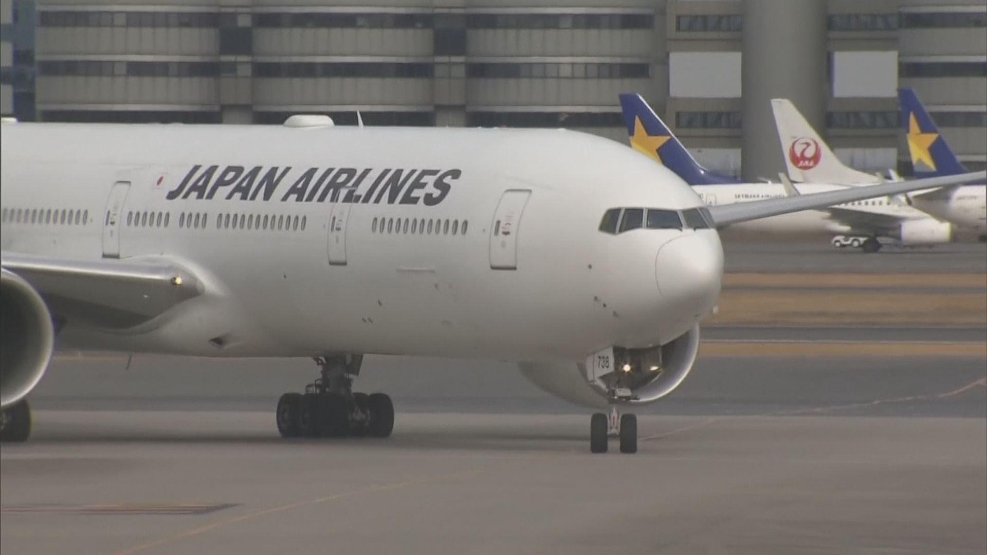 發生引擎爆炸事故 美日韓停飛一批波音777客機