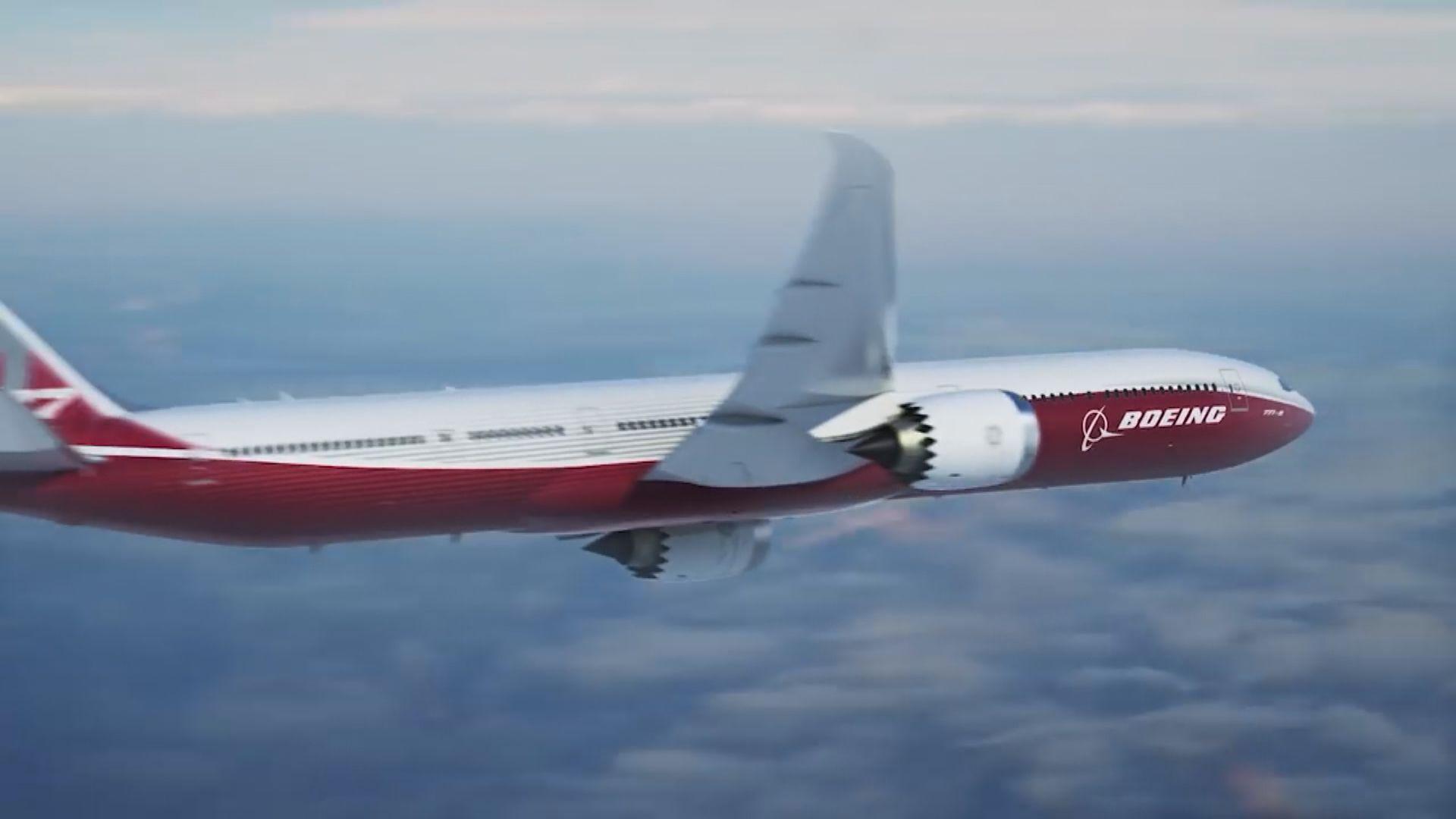 波音押後777X揭幕儀式