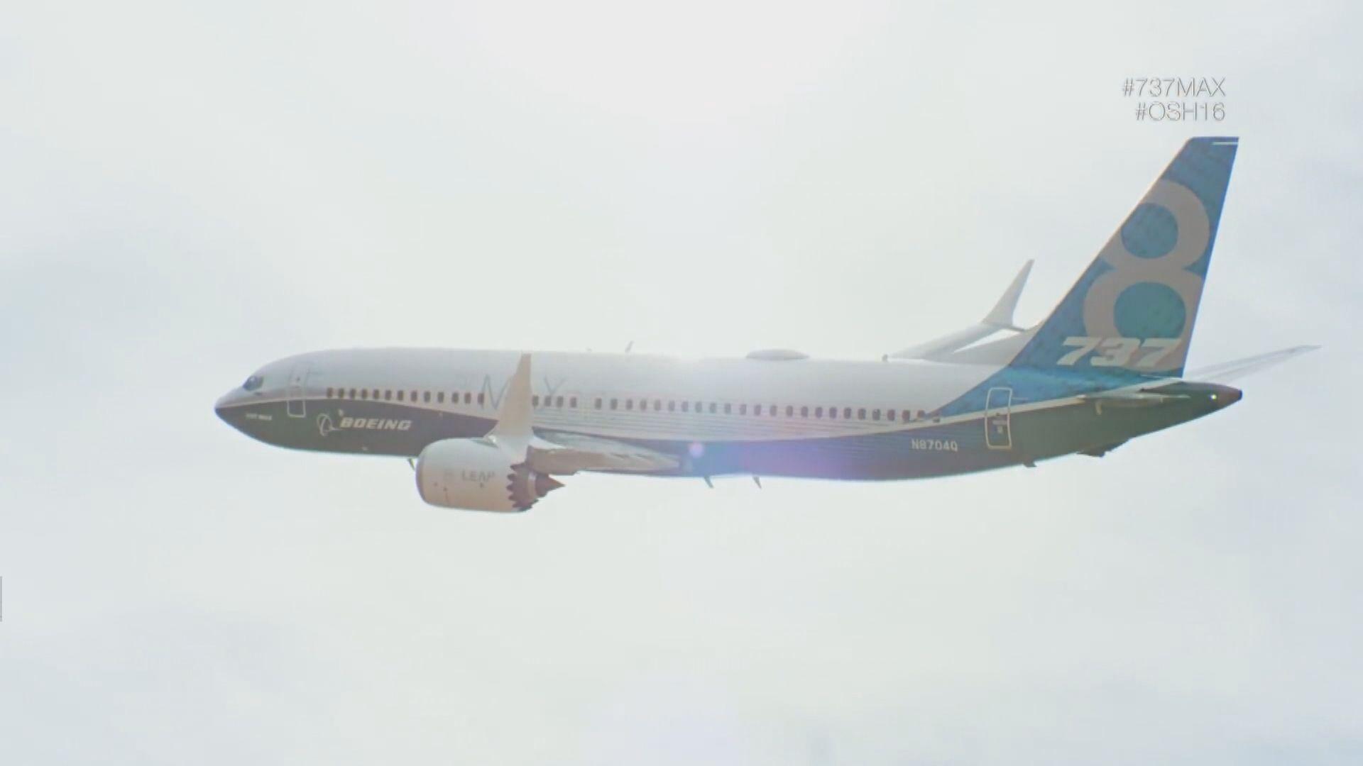 波音宣布737 MAX客機減產