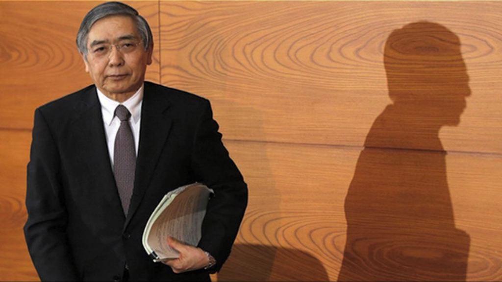 黑田東彥:日本距離通脹目標長路漫漫