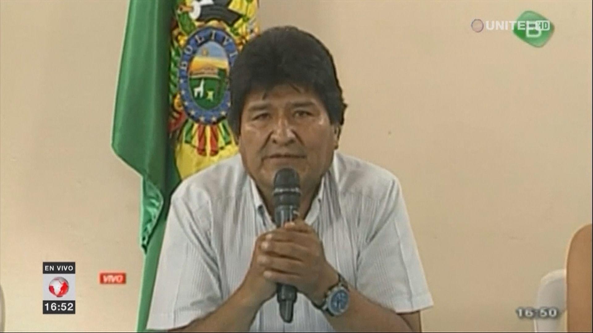 玻利維亞警方否認會逮捕總統莫拉萊斯