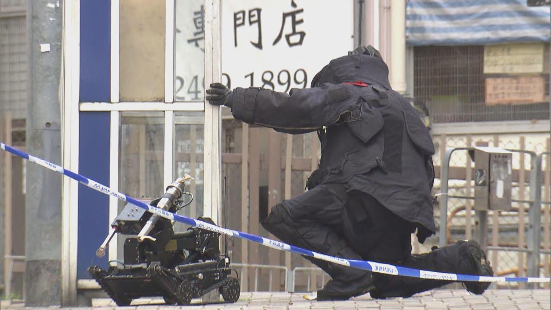 葵涌公眾電話亭發現懷疑爆炸品