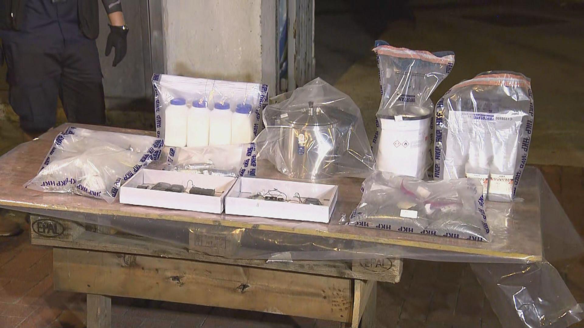 牛頭角廢棄校舍檢獲爆炸品 疑與去年理大竊案有關
