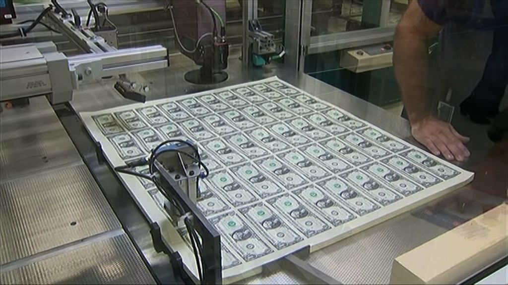 【近四年高】美十年期債息曾逼近2.73厘