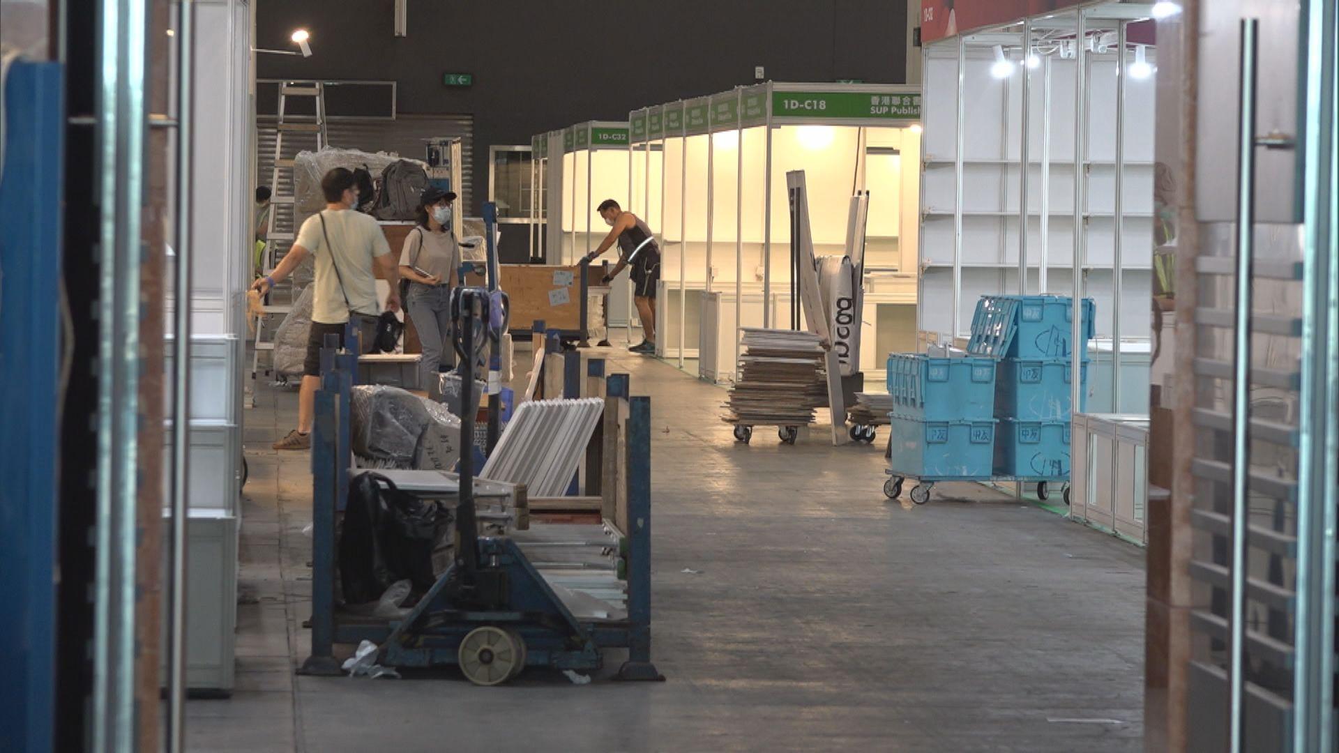 貿發局宣布書展延期舉行