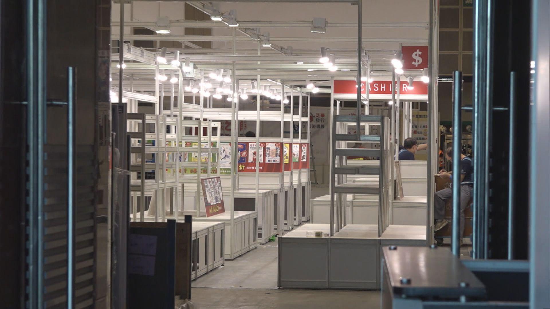 貿發局取消下月書展 順延至明年七月舉辦