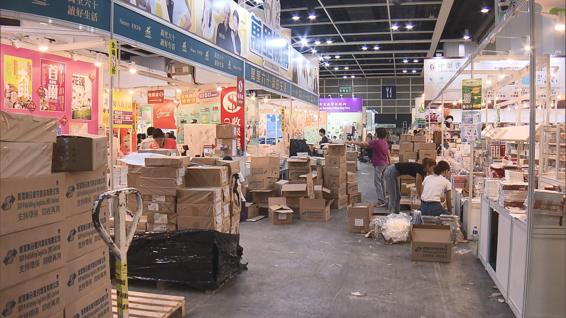 網民發起不合作行動 貿發局會加強書展保安