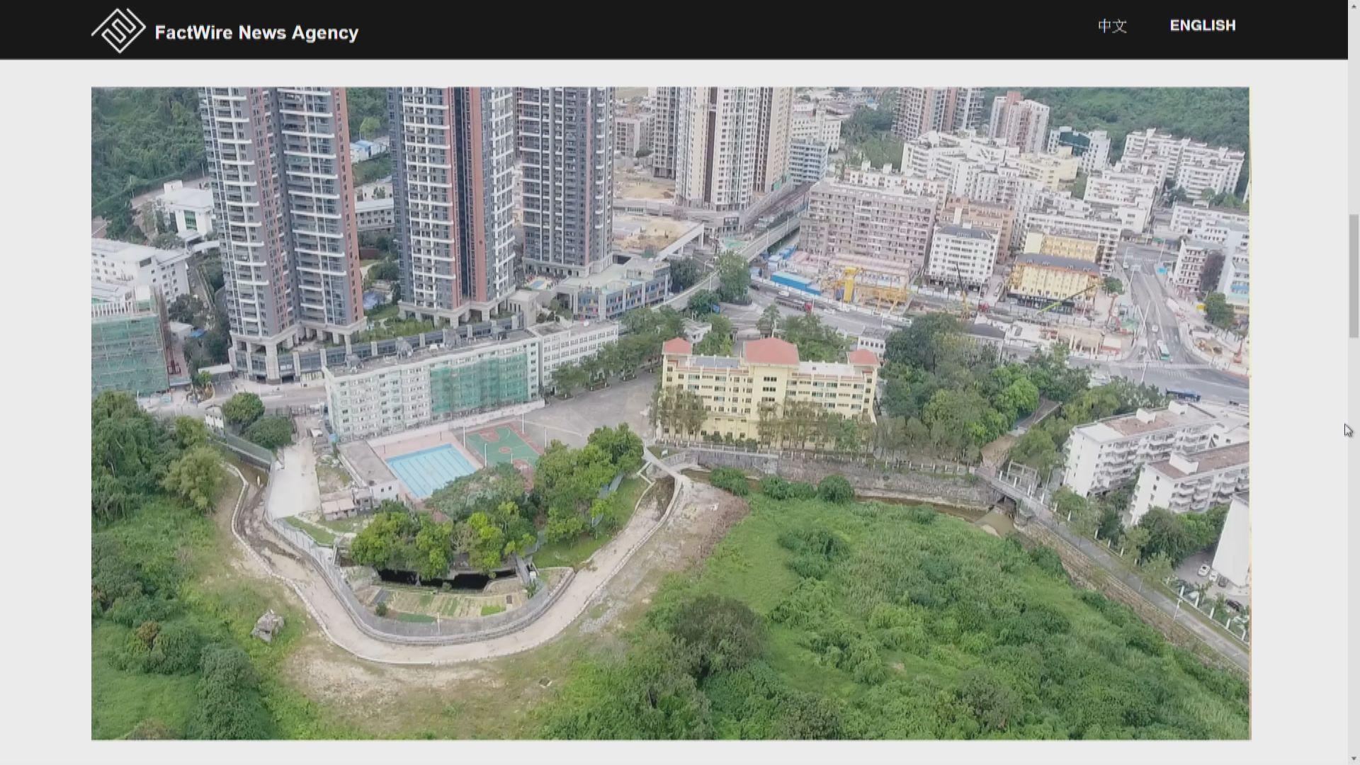 報道指內地邊防部隊疑越境佔用香港土地