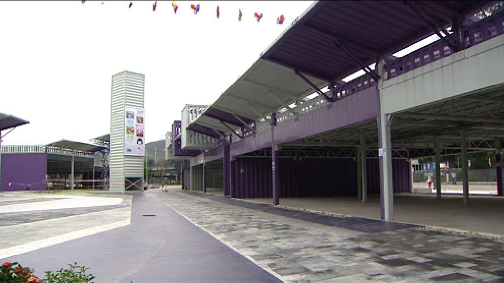 黃定光:新田購物城聖誕前試業