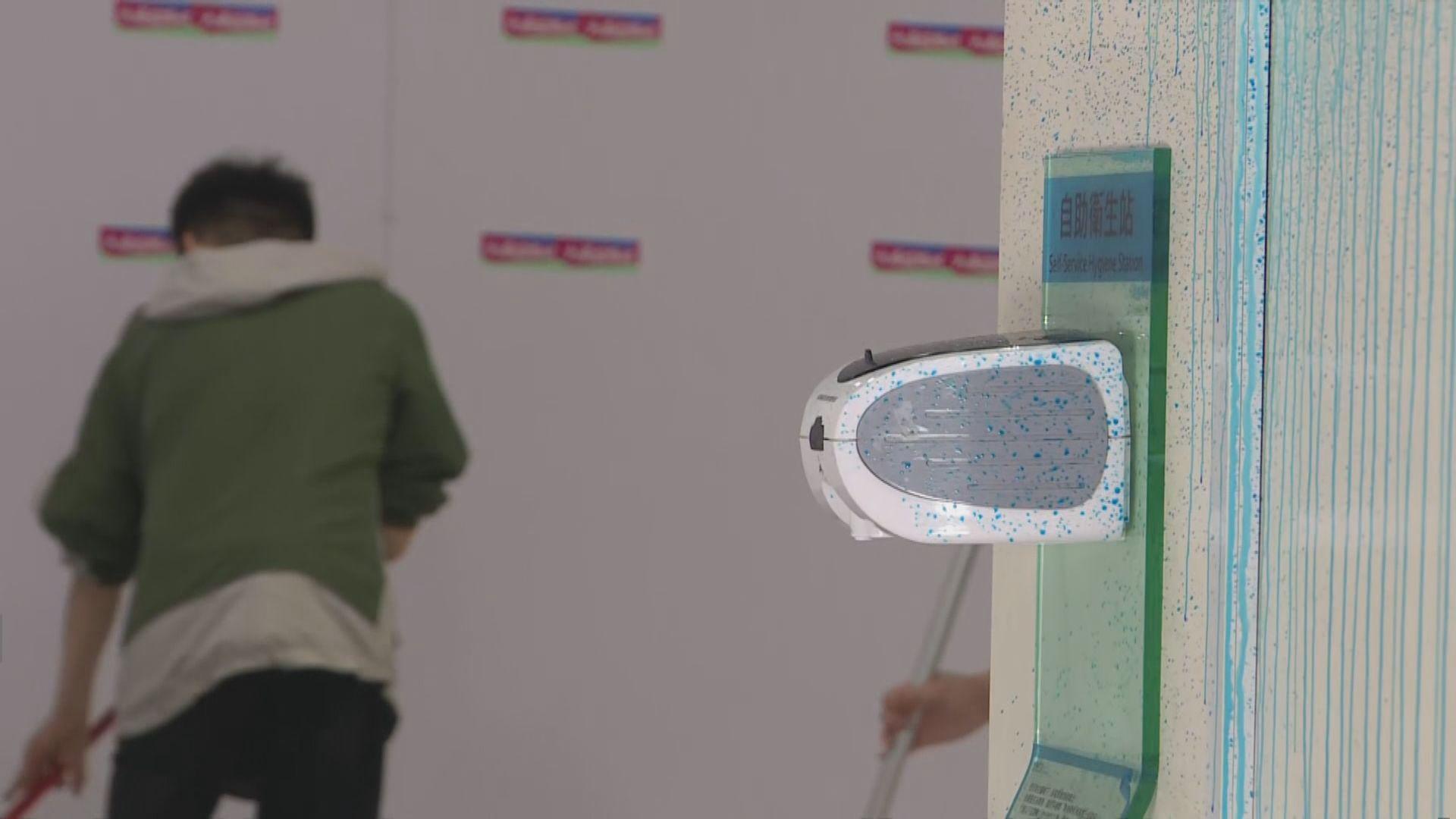 防暴警大埔超級城施放含藍色顏料胡椒噴霧