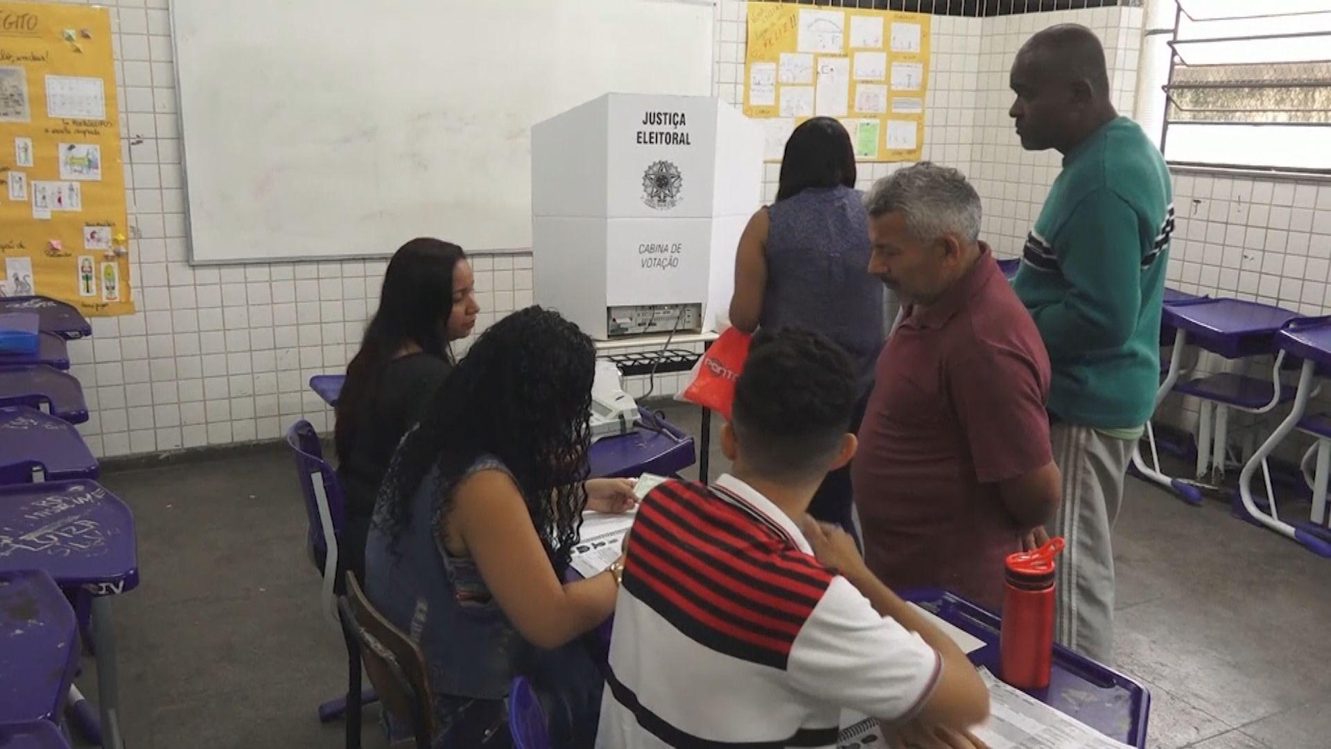 巴西總統選舉無人得票過半要舉行第二輪投票