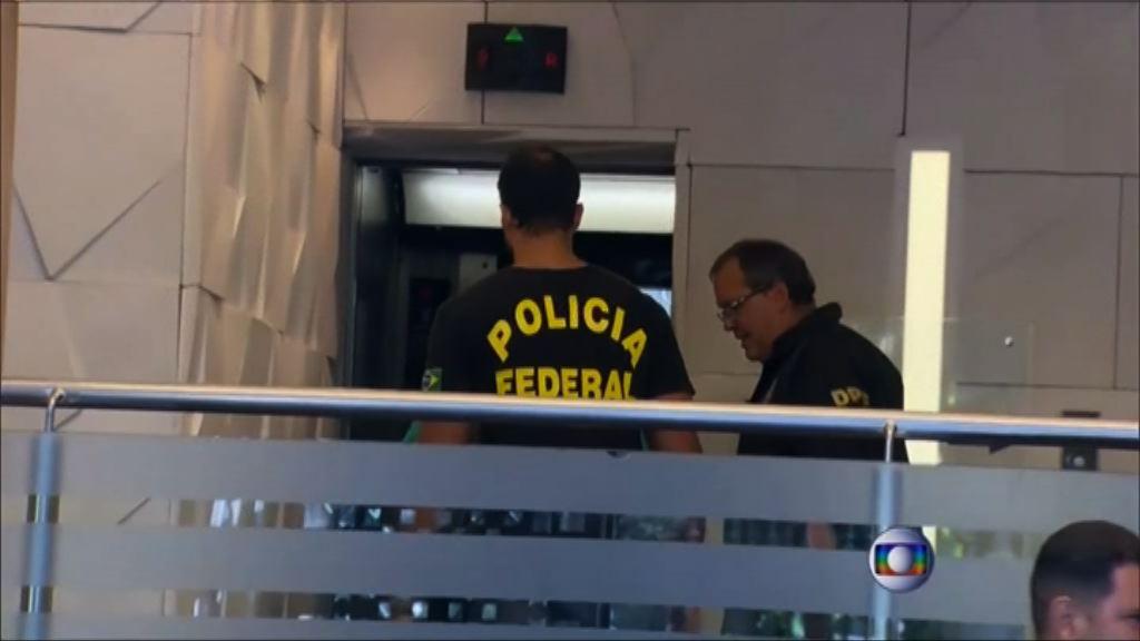巴西前財長被捕後隨即獲釋
