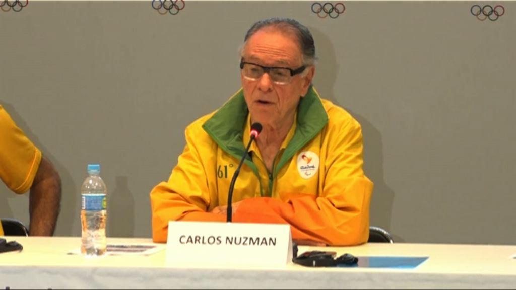 巴西里約奧組委主席努茲曼涉行賄被捕