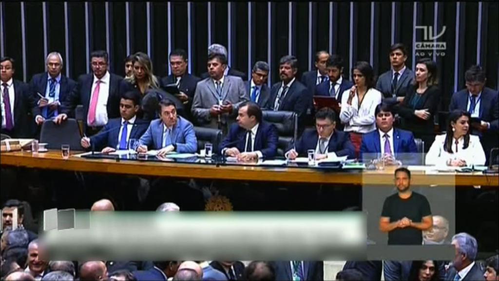 巴西總統特梅爾避過停職受審