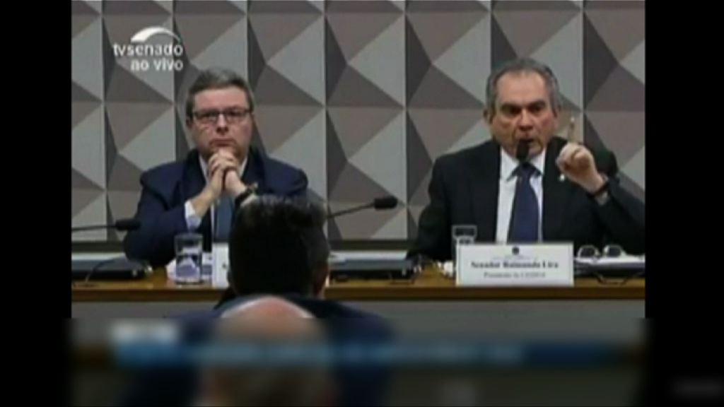 巴西參議院彈劾委員會首次開會