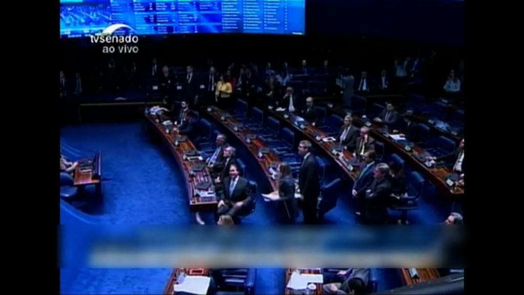 巴西參議院展開羅塞夫彈劾聆訊