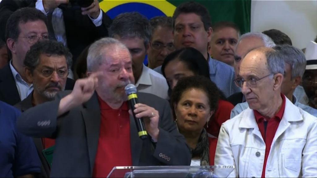 巴西前總統盧拉貪污罪成判囚九年半