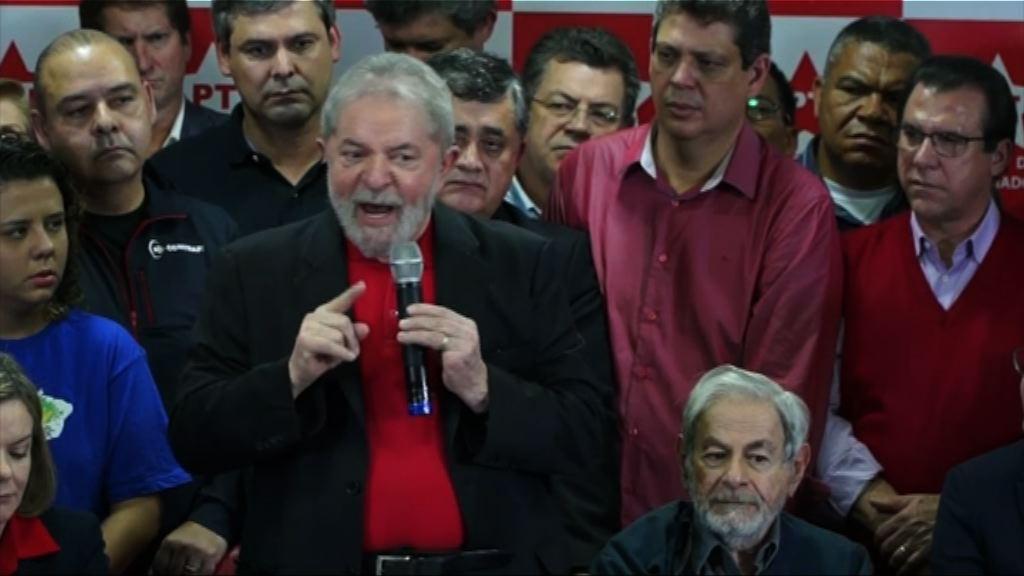 巴西前總統盧拉批裁決旨於阻止他參選總統