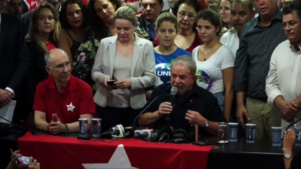 巴西檢察部門起訴前總統盧拉
