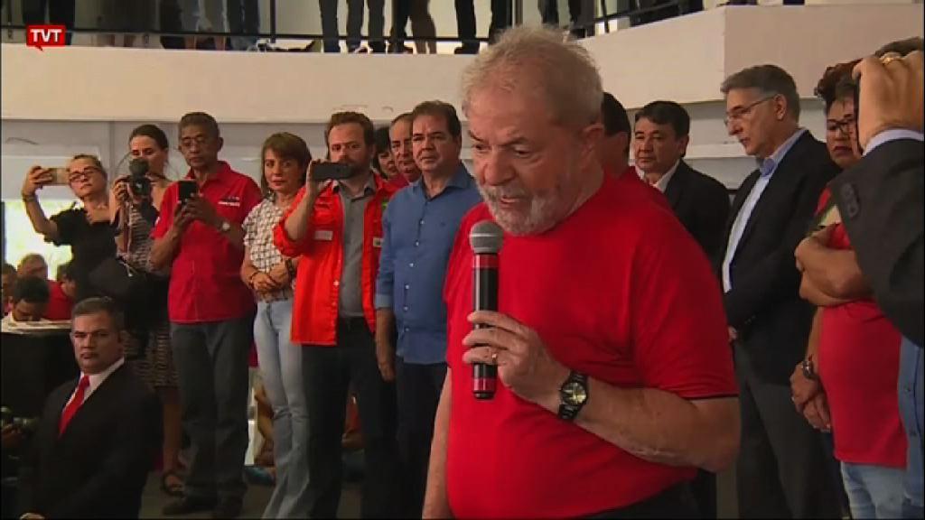 巴西前總統盧拉受賄案上訴失敗