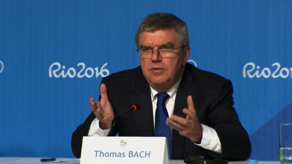 國際奧委會主席形容里約奧運「標誌性」