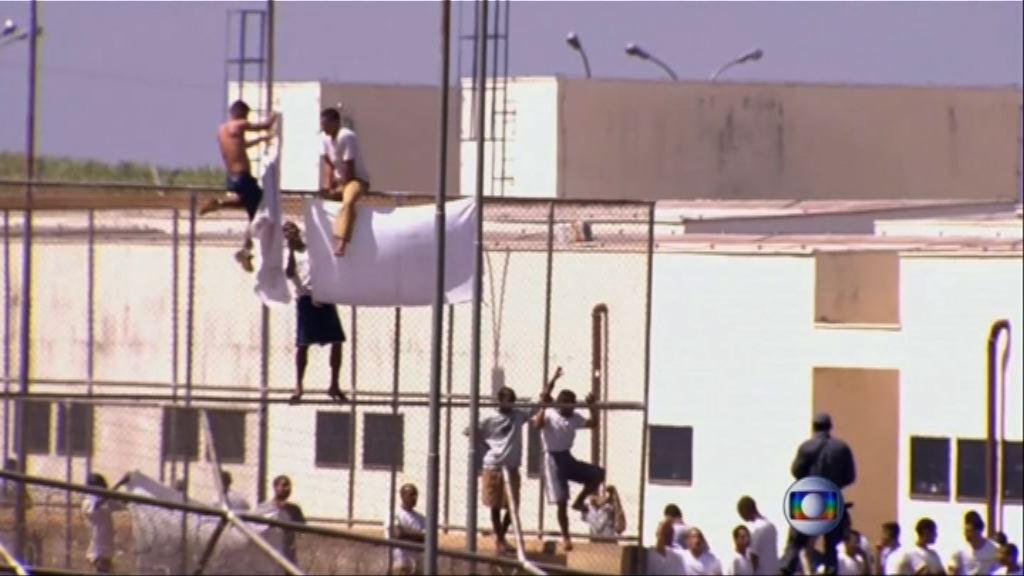 巴西監獄發生暴動囚犯趁機逃走
