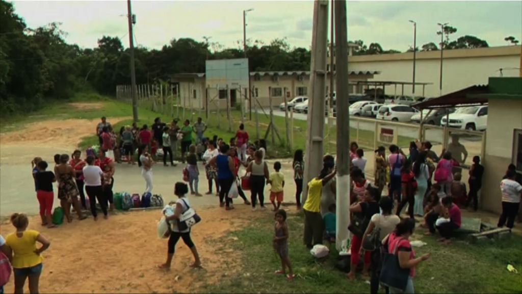 巴西監獄騷亂56名囚犯死亡