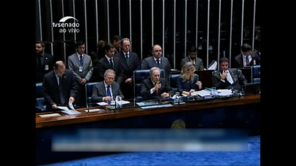 巴西參議院通過彈劾羅塞夫