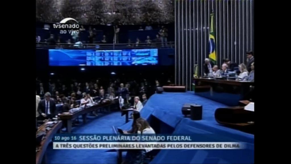 巴西參院通過展開彈劾羅塞夫審訊