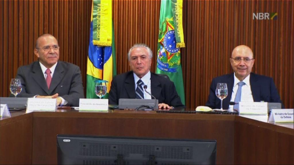 特梅爾召開巴西新內閣首次會議