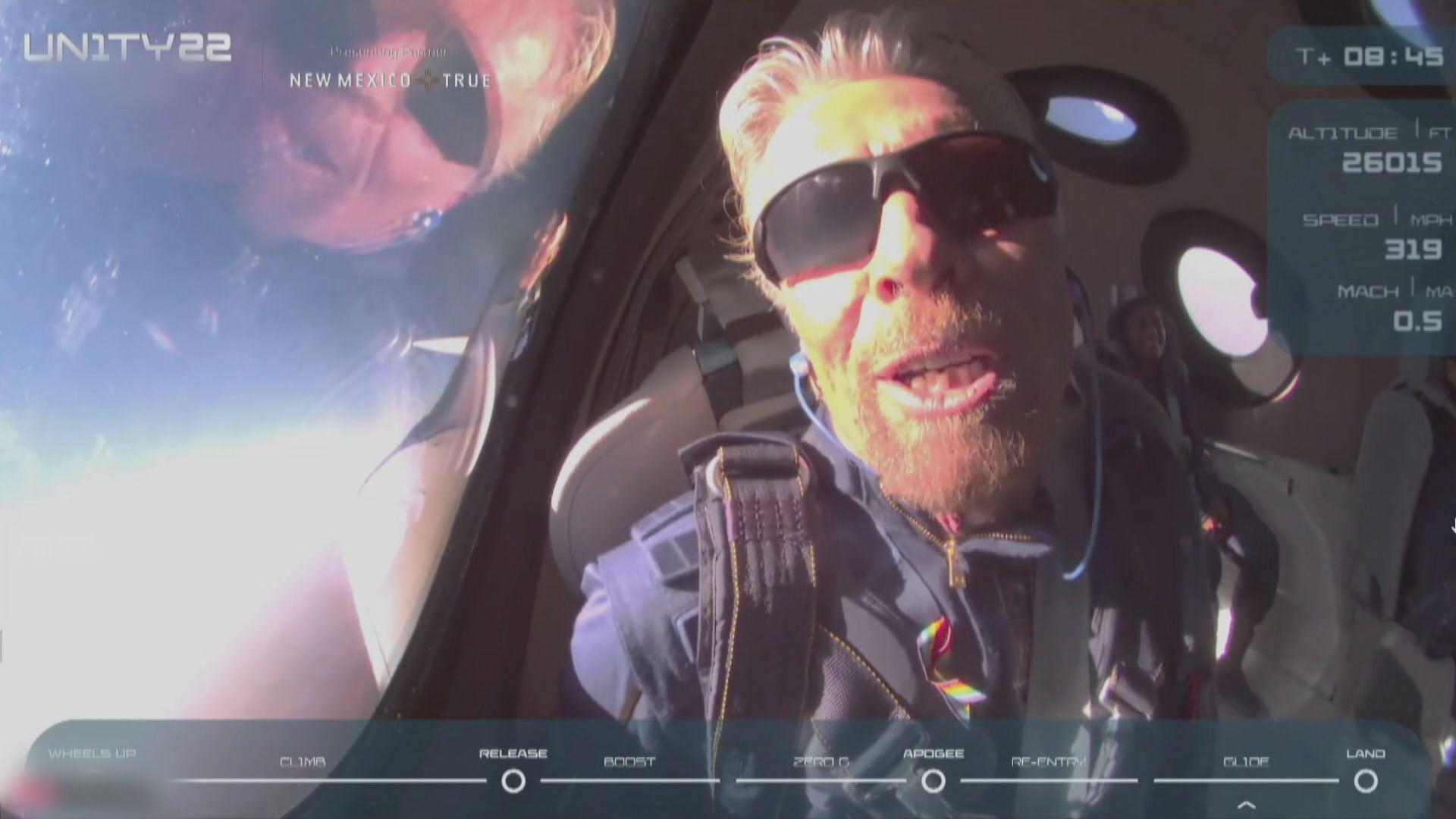 布蘭森乘坐飛船前往大氣層邊緣旅遊