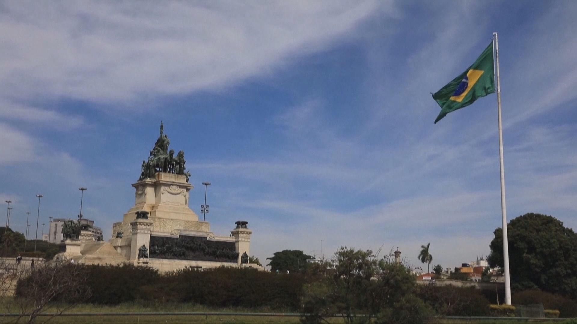 中國駐巴西里約總領事館遭投擲爆炸品