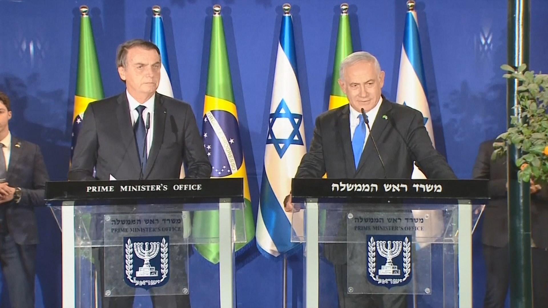 巴西總統訪以色列 未有宣布遷大使館