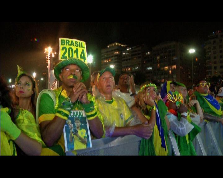 巴西慘敗 球迷失望