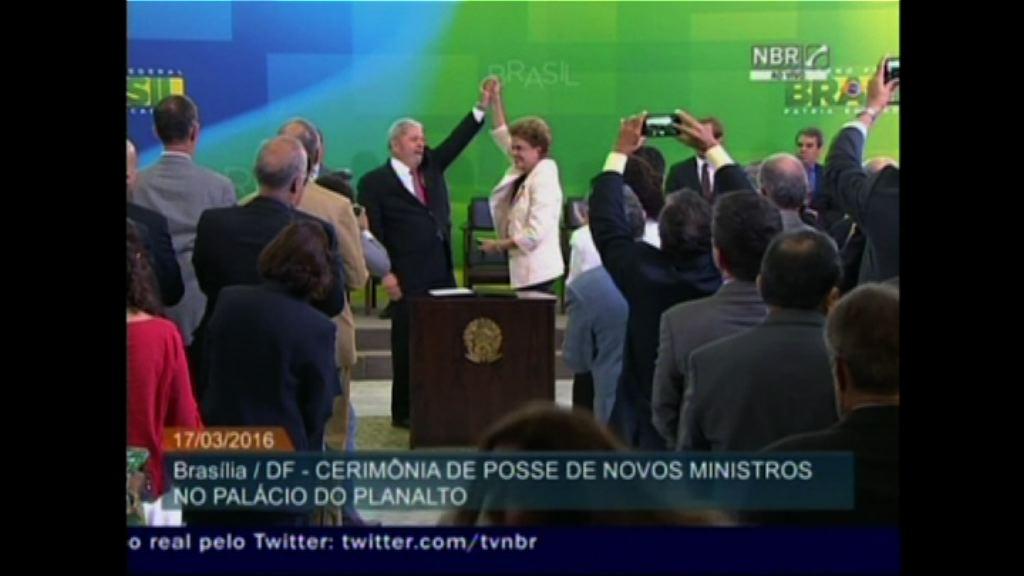 巴西法院解除阻止盧拉入閣禁令