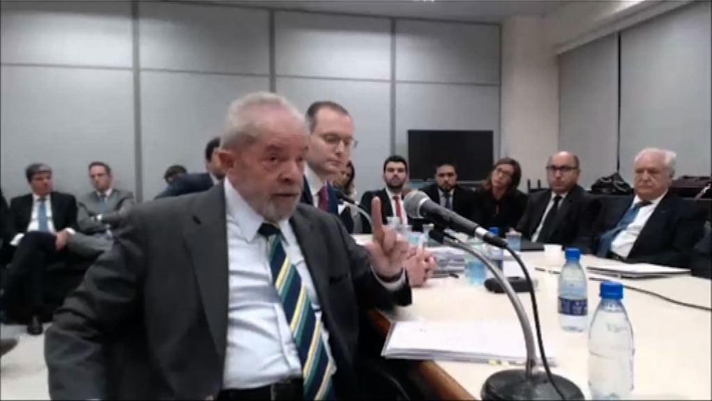 巴西法院裁定前總統盧拉上訴期間需入獄